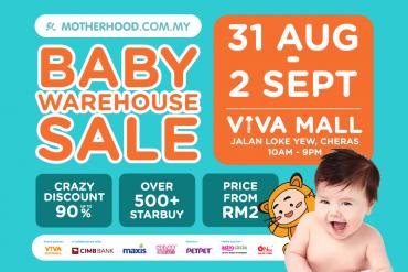 baby warehouse sale 2018