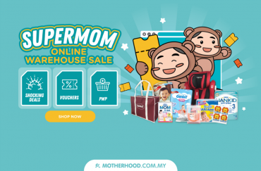 supermom online warehouse sale